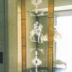 Vertical southwest Room Divider