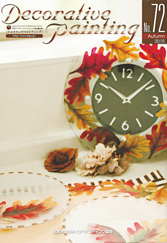 etched glass clock Gigi Wright Shattler autumn crafts