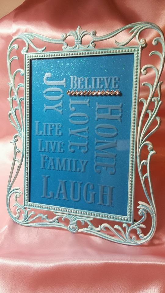 Inspirational Etched Frame