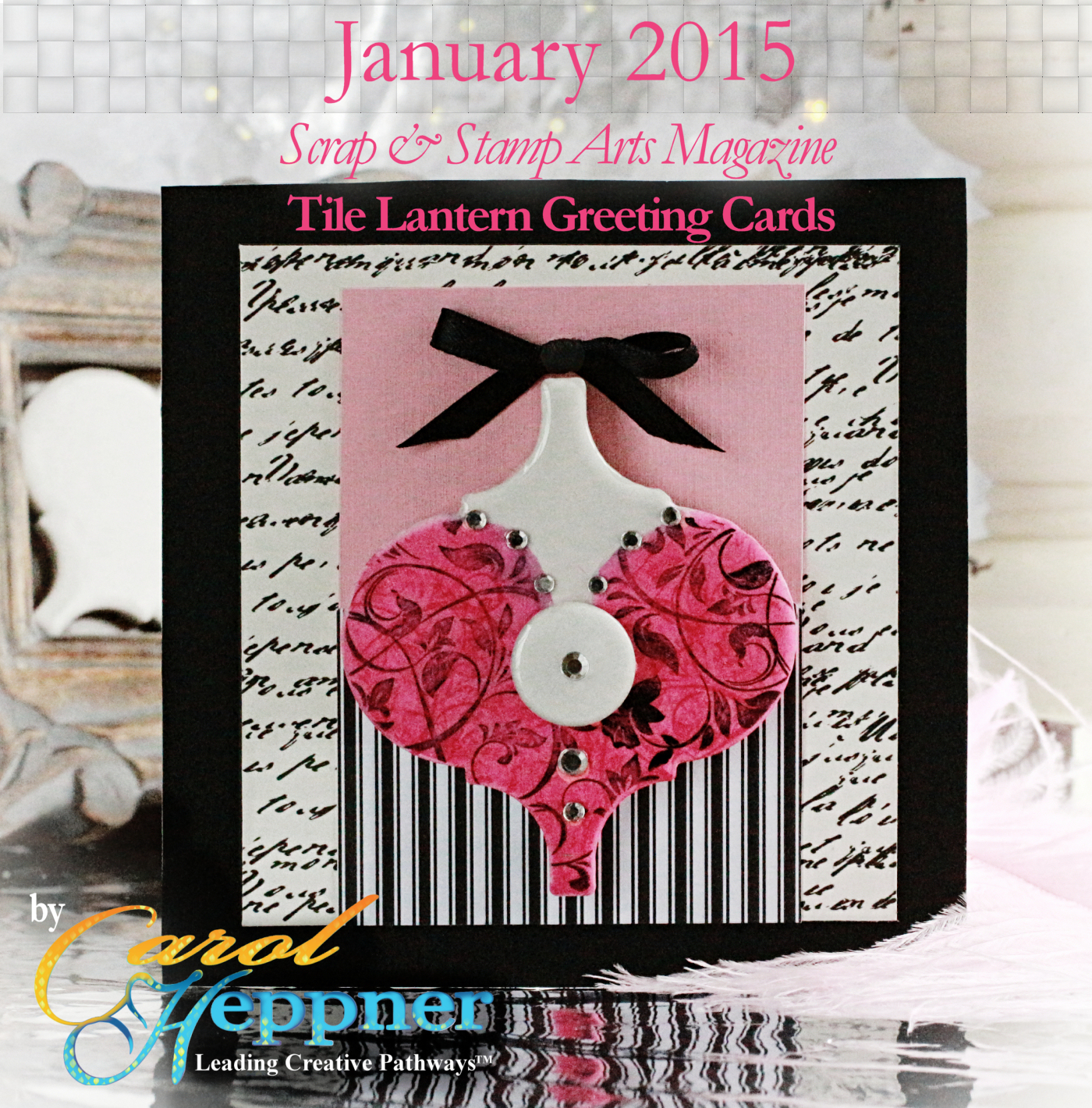 Tile Lantern Greeting Card