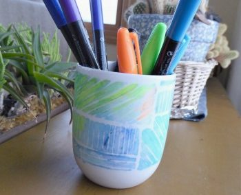 Etched Pencil Holder Mug